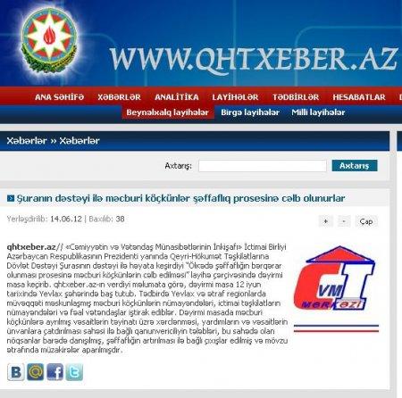 http://www.qhtxeber.az